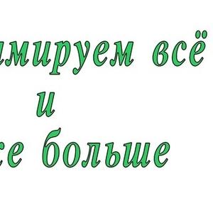Ручное размещение объявлений. Рассылка объявлений Украина