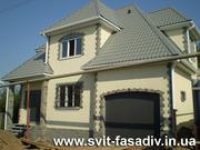 Утеплення фасадів будинків в Івано-Франківську,  послуги з утеплення